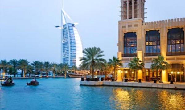 travelandstudy - Dubai
