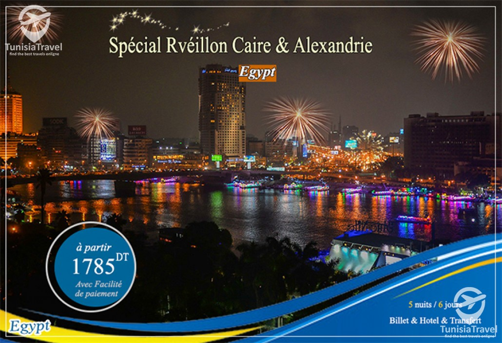 voyage Spéciale Réveillon Egypt (Caire-Alexandrie)