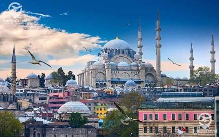 voyage ANTALYA-ISTANBUL ETE 2018