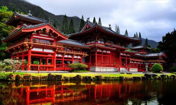 aval-voyages - Japon