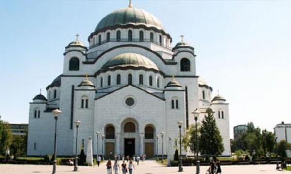 aval-voyages - Serbie