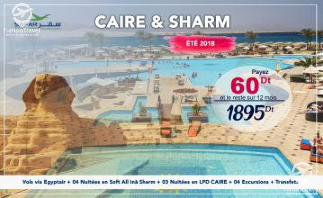 voyage SHARM & CAIRE