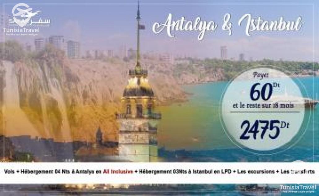 voyage Antalya & Istanbul