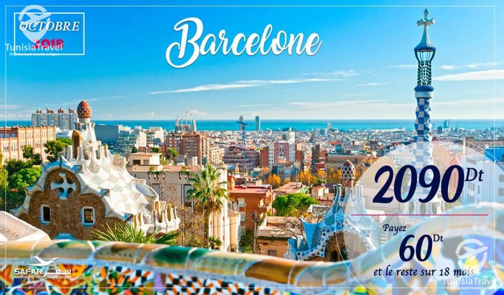 BARCELONE spécial Vacances Octobre 2018 tunisie  voyage