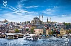 Tunisie Booking Départ Garanti 3*Laleli:7Jours Istanbul la Magnifique Sans Vol
