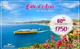 voyage COTE D'AZUR ETE 2018   NICE / CANNES / MONACO